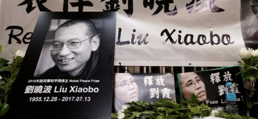 Nobel Laureate And Political Prisoner, Liu Xiaobo Dies In Chinese Custody